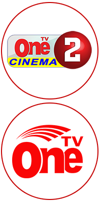 OneTV Cinema Logo